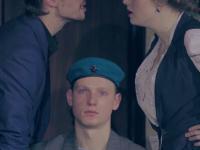 Спектакль Одноклассники