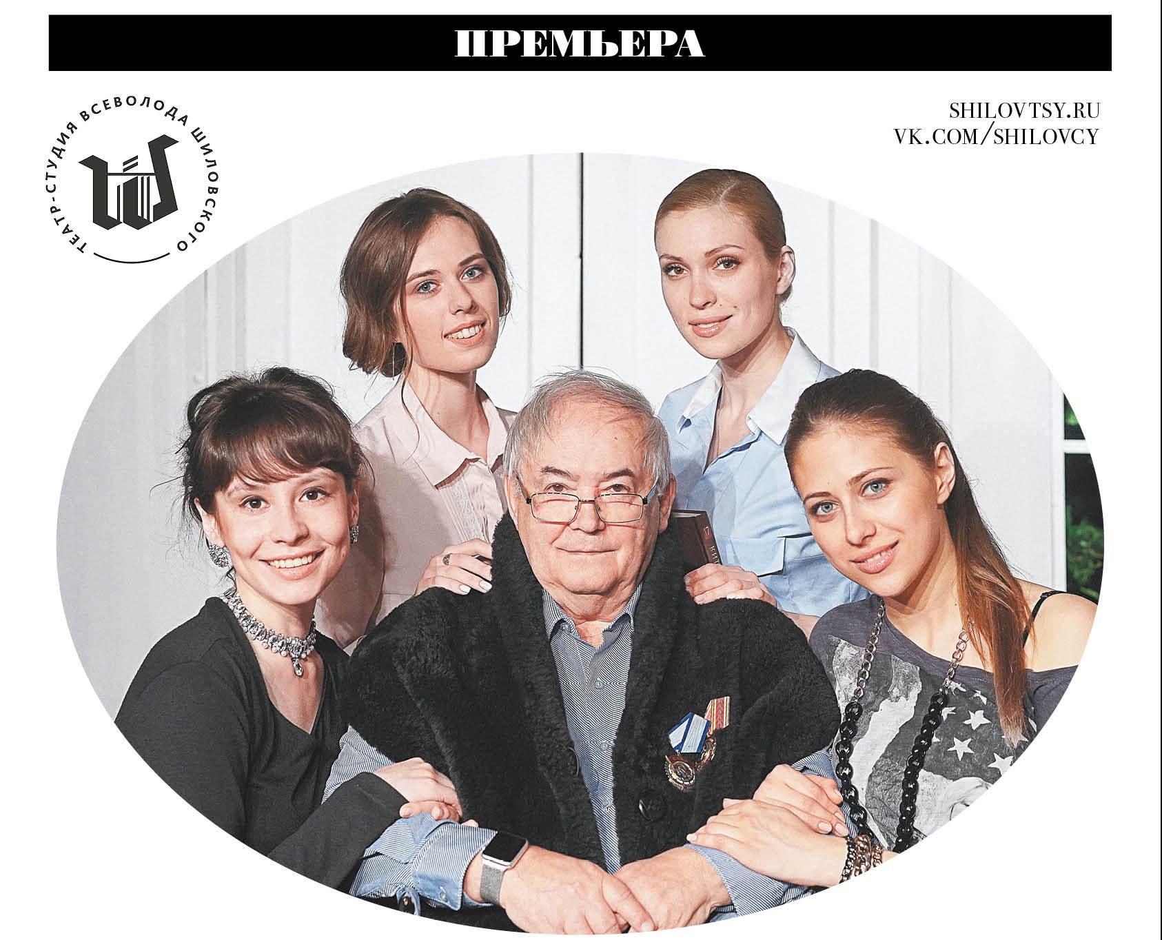 23 октября «Особняк на Рублевке» в Театриуме на Серпуховке