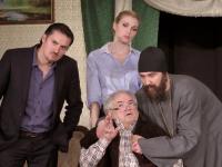 Спектакль Особняк на Рублевке